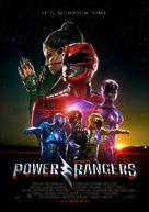 Power Rangers - Portuguese Movie Poster (xs thumbnail)