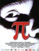 Pi - Polish Movie Poster (xs thumbnail)