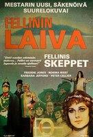 E la nave va - Finnish Movie Poster (xs thumbnail)
