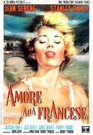 In the French Style - Italian Movie Poster (xs thumbnail)
