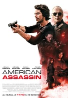 American Assassin - Belgian Movie Poster (xs thumbnail)