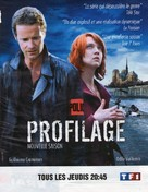 """Profilage"" - French Movie Poster (xs thumbnail)"