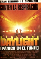 Daylight - Spanish Movie Poster (xs thumbnail)