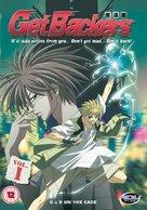 """Gettobakkâzu dakkanya"" - British DVD movie cover (xs thumbnail)"
