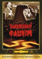 Obyknovennyy fashizm - Russian Movie Cover (xs thumbnail)