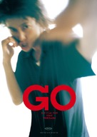 Go - German DVD cover (xs thumbnail)