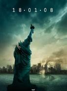 Cloverfield - Israeli Movie Poster (xs thumbnail)