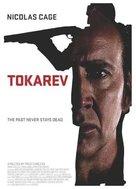 Tokarev - Movie Poster (xs thumbnail)
