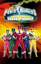 """Power Rangers Time Force"" - Movie Cover (xs thumbnail)"
