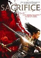 Zhao shi gu er - Canadian Movie Cover (xs thumbnail)