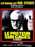 The Pawnbroker - French Movie Poster (xs thumbnail)