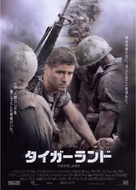 Tigerland - Japanese Movie Poster (xs thumbnail)