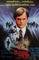 The Final Conflict - Thai Movie Poster (xs thumbnail)