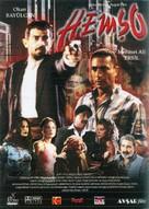 Hemso - Turkish poster (xs thumbnail)