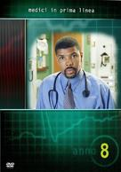 """""""ER"""" - Italian DVD movie cover (xs thumbnail)"""