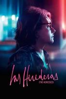 Las herederas - Movie Poster (xs thumbnail)