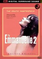 Emmanuelle 2 - DVD cover (xs thumbnail)