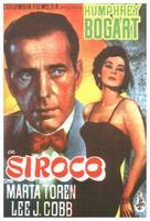 Sirocco - Spanish Movie Poster (xs thumbnail)