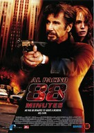 88 Minutes - Dutch DVD movie cover (xs thumbnail)