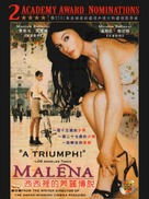 Malèna - Chinese poster (xs thumbnail)