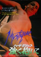 Mystique - Japanese Movie Poster (xs thumbnail)