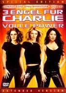 Charlie's Angels: Full Throttle - German DVD movie cover (xs thumbnail)