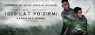 After Earth - Polish Movie Poster (xs thumbnail)