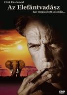 White Hunter Black Heart - Hungarian Movie Cover (xs thumbnail)
