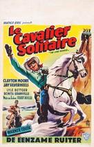 The Lone Ranger - Belgian Movie Poster (xs thumbnail)