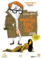What's Up, Tiger Lily? - British DVD cover (xs thumbnail)