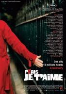 Paris, je t'aime - Belgian Movie Poster (xs thumbnail)