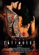 The Tattooist - British Movie Poster (xs thumbnail)