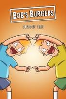 """Bob's Burgers"" - Movie Cover (xs thumbnail)"