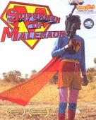 Supermen of Malegaon - Indian Movie Cover (xs thumbnail)