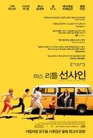 Little Miss Sunshine - South Korean Movie Poster (xs thumbnail)