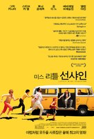 Little Miss Sunshine - South Korean Movie Poster (xs thumbnail)