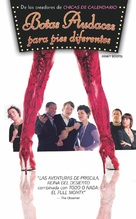 Kinky Boots - Argentinian DVD cover (xs thumbnail)