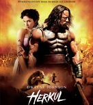 Hercules - Serbian Movie Poster (xs thumbnail)
