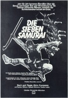 Shichinin no samurai - German Movie Poster (xs thumbnail)
