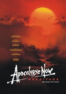 Apocalypse Now - Argentinian Movie Poster (xs thumbnail)
