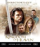 Kingdom of Heaven - Movie Cover (xs thumbnail)