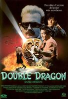 Double Dragon - Spanish DVD movie cover (xs thumbnail)