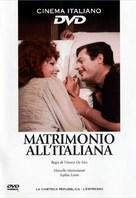 Matrimonio all'italiana - Italian Movie Cover (xs thumbnail)