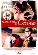 Meng ying tong nian - Spanish poster (xs thumbnail)