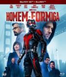 Ant-Man - Movie Cover (xs thumbnail)