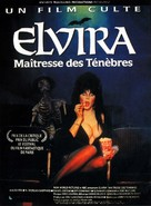 Elvira, Mistress of the Dark - French Movie Poster (xs thumbnail)