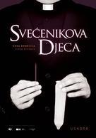 Svecenikova djeca - Croatian Movie Poster (xs thumbnail)