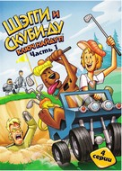"""Shaggy & Scooby-Doo: Get a Clue!"" - Russian DVD movie cover (xs thumbnail)"