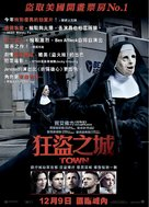 The Town - Hong Kong Movie Poster (xs thumbnail)