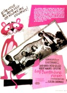 The Pink Panther - French Movie Poster (xs thumbnail)